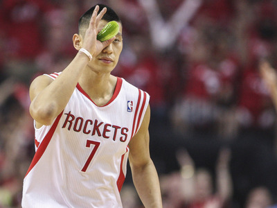 Display jeremy lin pickle